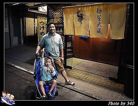 20120722_4_0002_麵屋武藏
