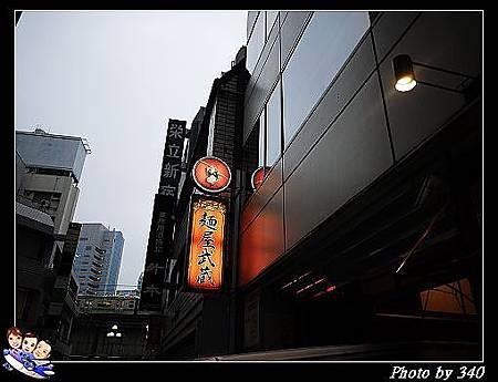 20120722_4_0003_麵屋武藏