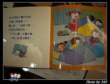 20120801_說故事2
