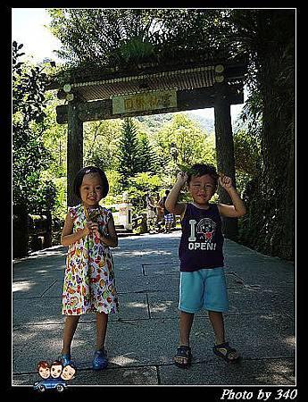 20120819_烏來雲仙樂園022