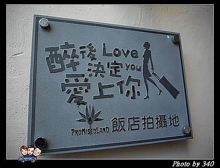 20120902_理想蜜月套房004