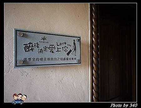 20120902_理想蜜月套房006