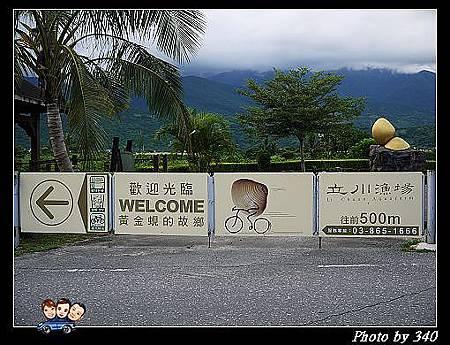 20120903_000_立川漁場0000002