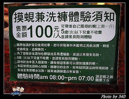 20120903_000_立川漁場0000021