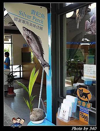 20120903_000_立川漁場0000057