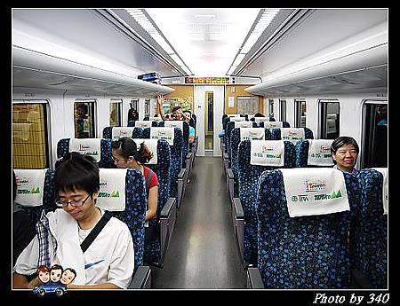 20120902_001_坐火車010