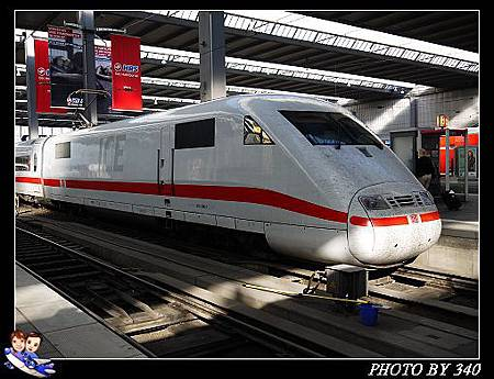 P1270745