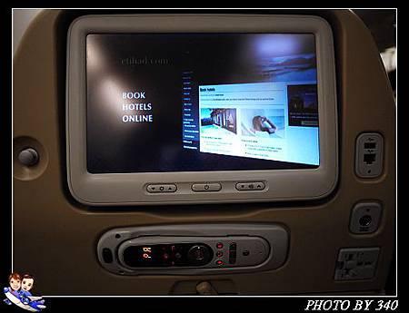 20120929_起飛_035