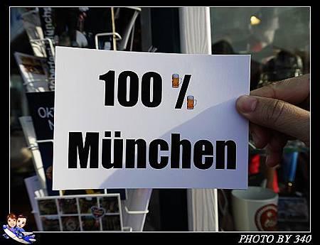 20121002_慕尼黑087