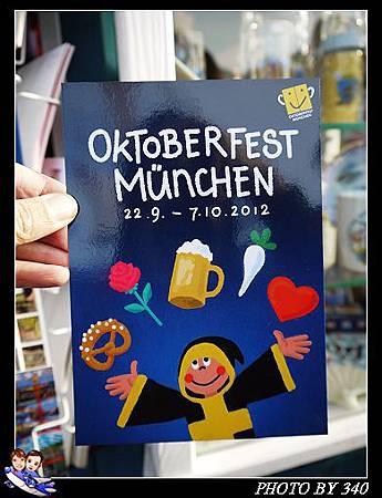 20121002_慕尼黑086