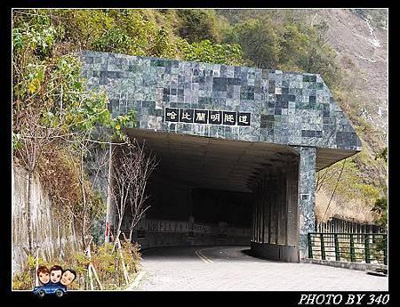 20121109_002東埔00004