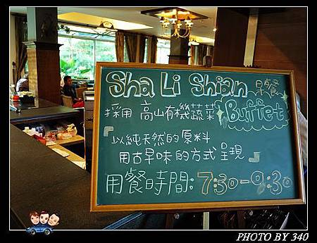 20121109_002東埔00051