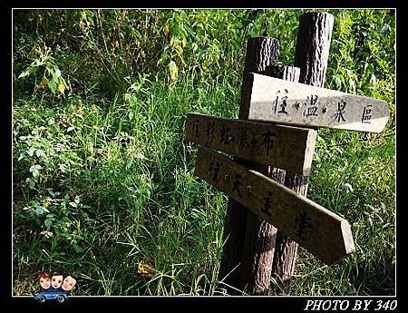 20121109_003彩虹瀑布006