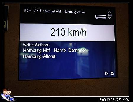20121006_司徒加特到漢堡_IC16