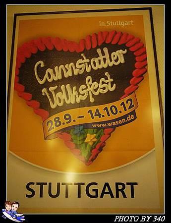 02_20121003_stuttgart啤酒節001