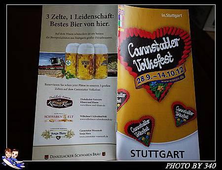 02_20121003_stuttgart啤酒節001_1