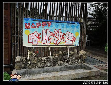 20121124_良祝0029