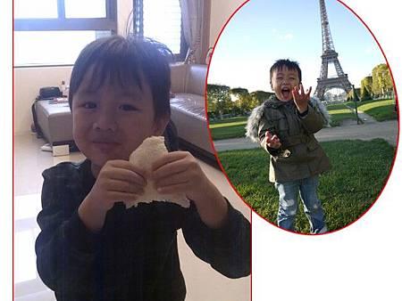 巴黎鐵塔土司