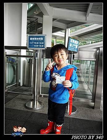20121201_日月潭纜車0048