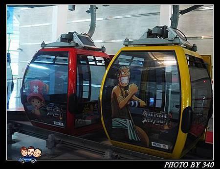 20121201_日月潭纜車0052