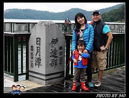 20121201_日月潭纜車0099