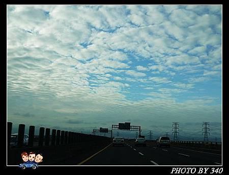 20121201_日月潭纜車0120