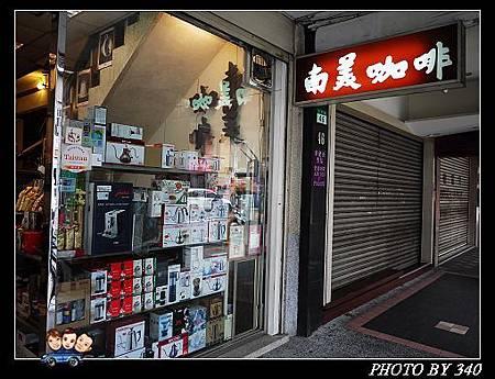 20121222_南美咖啡001