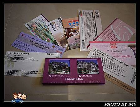20121225_明年度國內旅遊計劃