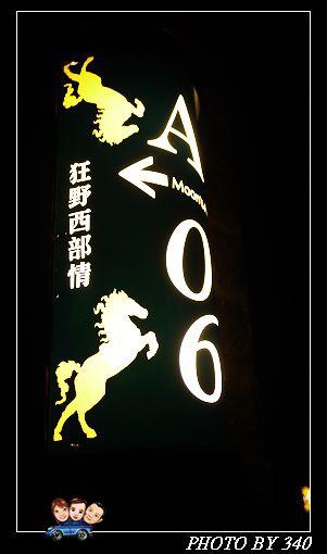 20121217_雲林觀月000_4