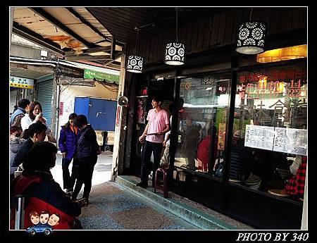 20130116_三味食堂001