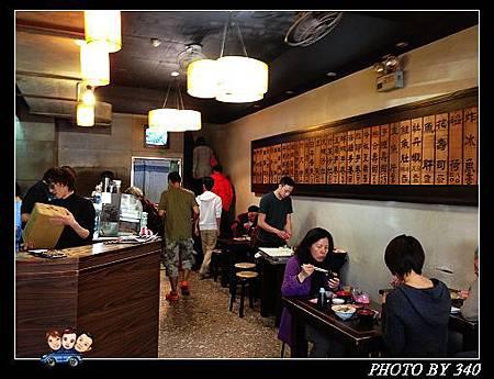 20130116_三味食堂002