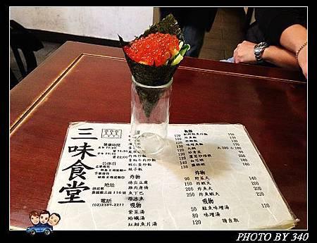 20130116_三味食堂005