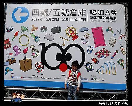 20130119_小叮噹004