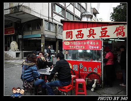 20130126-002-關西臭豆腐002