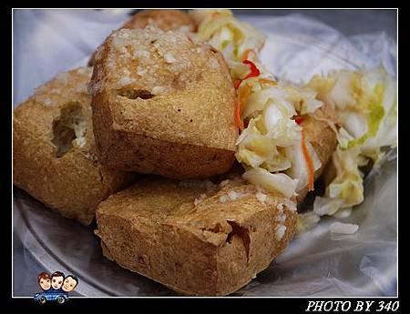 20130126-002-關西臭豆腐005