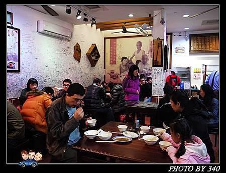 20130126-005-尢咕麵003