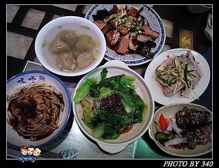 20130126-005-尢咕麵022