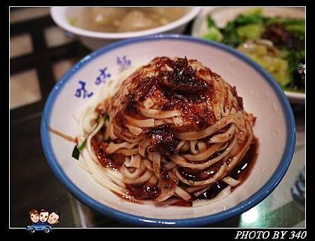 20130126-005-尢咕麵020