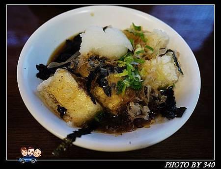 20130128_三味食堂004