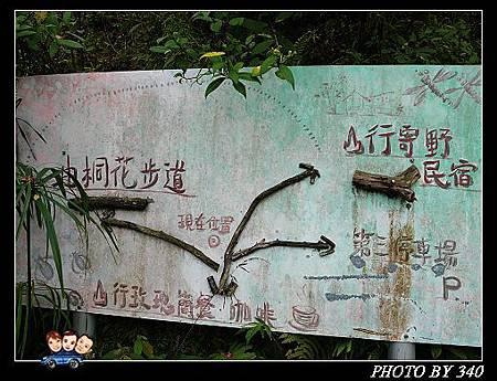 20130212_山行玫瑰059