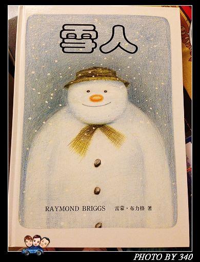 20130220_雪人001