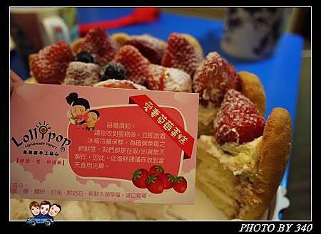 20130222_000_草莓cake019