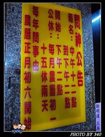 20130224-地藏006