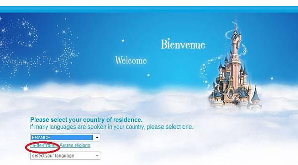 20120921巴黎迪士尼1