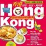 香港HONG KONG:好吃、好玩,真好買(2010年口碑修訂新增版).jpg