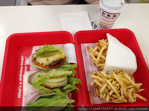 in n out!