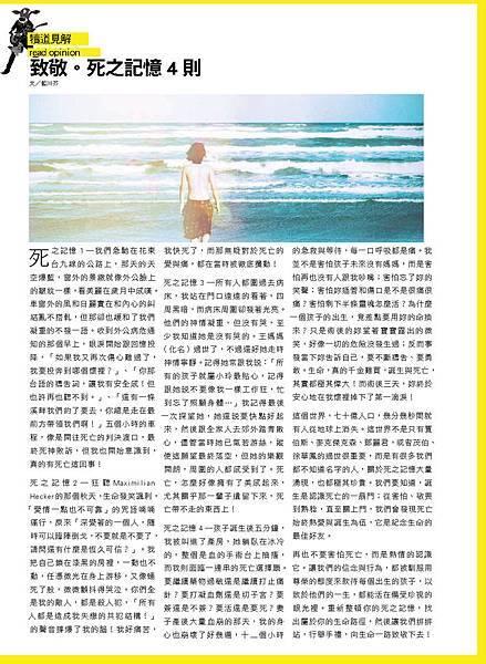 out_頁面_11.jpg