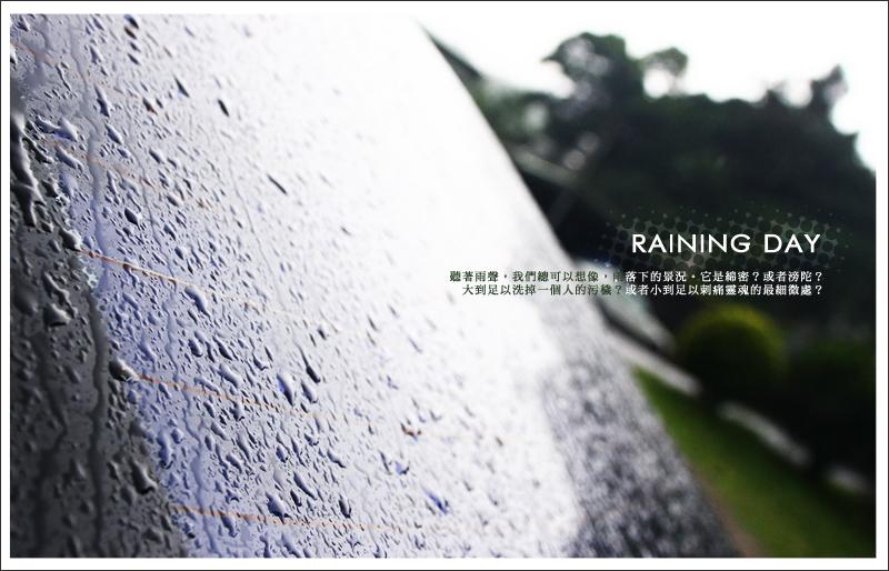 rainingday2.jpg