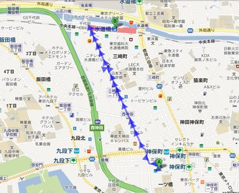 神保町-水道橋
