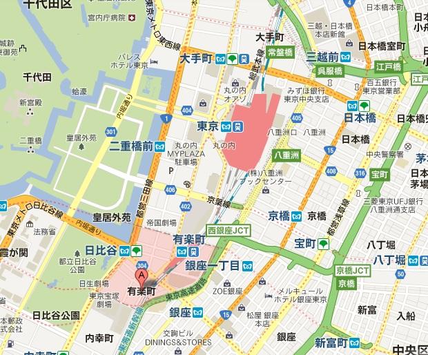東京-有樂町